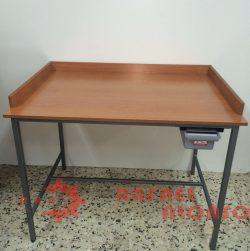 Mesa auxiliar de Aparado con Repisa RAN(1)