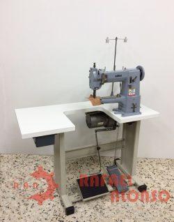 Máq.coser de brazo,triple arrastre ADLER 1