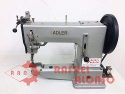 Máq.cosido extra pesado ADLER K205 3